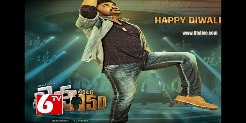 megastar 150 first look posters