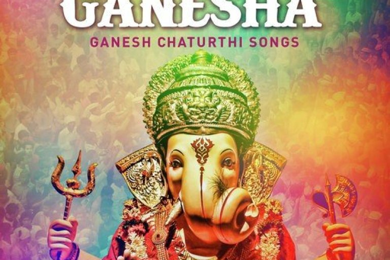 Ganesh Chaturthi mp3 songs