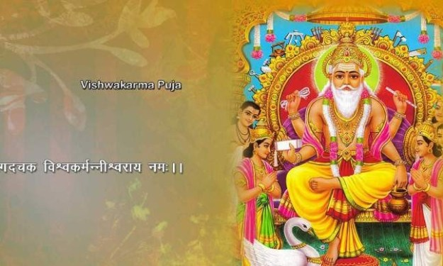 Vishwakarma Puja Images, Wishes next dress