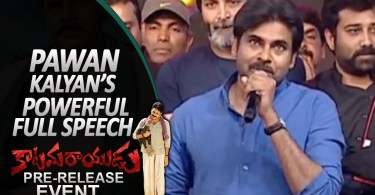 pawan kalyan full speech jaguar