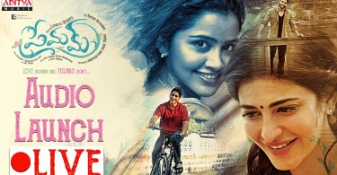 premam audio launch live