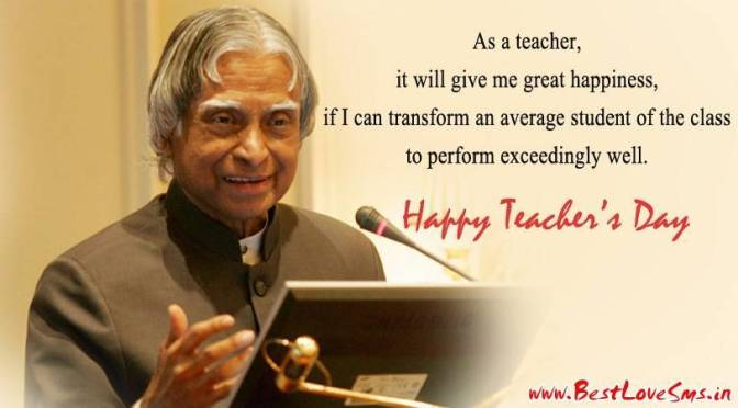 APJ Abdul Kalam Quotes National Students Day16