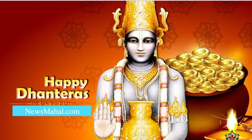 dhanteras hd wallpapers