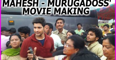 mahesh muragadaas movie
