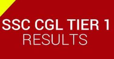 SSC CGL Tier 1 results 2016