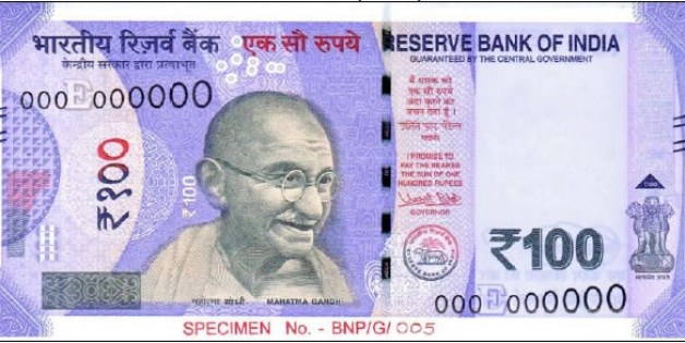 100 rupees note
