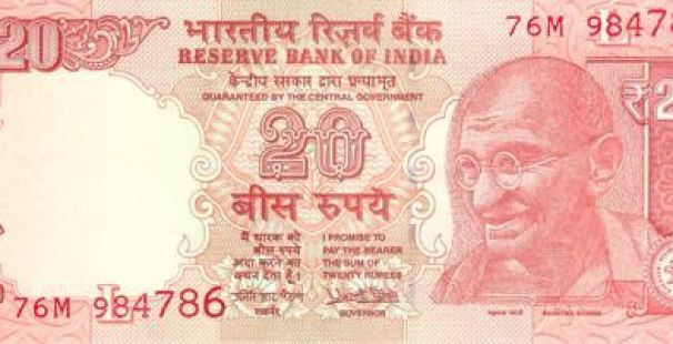 20 rupees new notes