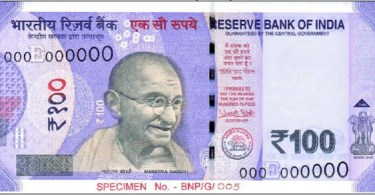 100 rupees new notes