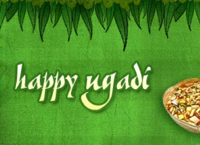 HAPPY UGADI 2017 PICTURES, HAPPY UGADI 2017 WALLPAPERS,