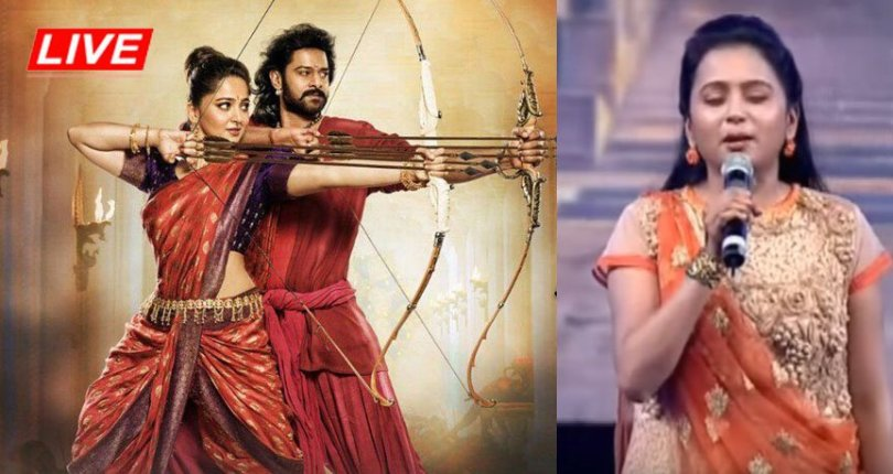 bahubali2 audio live