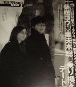 柴咲コウ・妻夫木聡