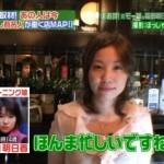 【モー娘】福田明日香、現在は結婚し旦那の子供を出産!脱退理由はいじめ!?(画像・学歴プロフあり)
