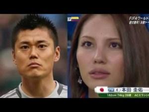 川島永嗣選手と嫁