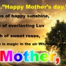 Latest Happy Mother's Day Wishes SMS Messages 2017