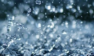 cold rainy