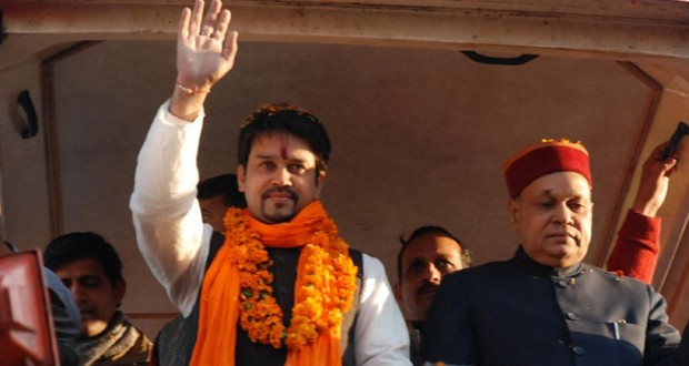 Image result for anurag thakur with dhumal