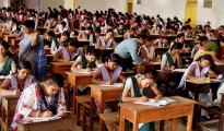 658467-bihar-intermediate-exam