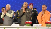 The President, Shri Ram Nath Kovind at the Concluding Session of Uttar Pradesh Investors Summit 2018, at Lucknow, in Uttar Pradesh on February 22, 2018. 	The Governor of Uttar Pradesh, Shri Ram Naik and the Chief Minister of Uttar Pradesh, Yogi Adityanath are also seen.