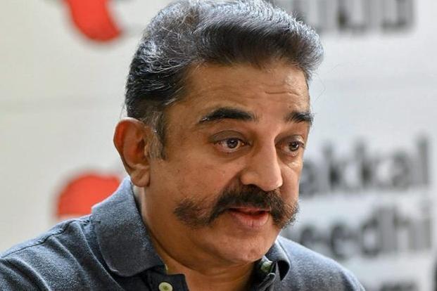 Kamal-Haasan