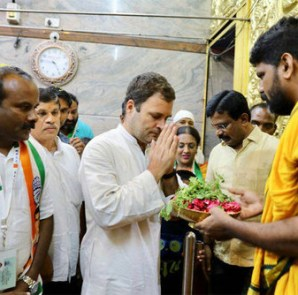 rahuls-third-holy-visit-for-the-day
