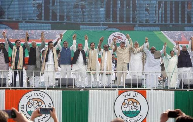 Mamta Rally