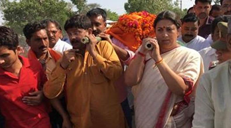 Smriti-Irani-Amethi-BJP-Leader-Murder-Funeral-Procession