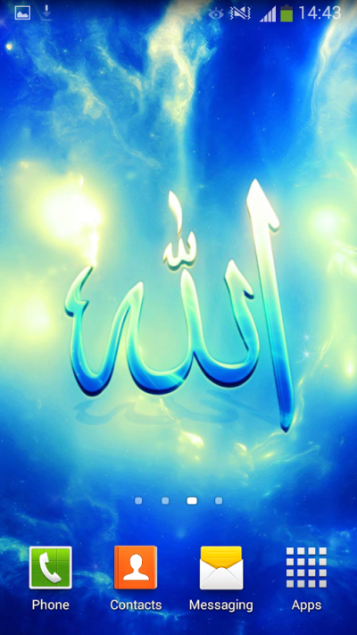 Allah Live Wallpaper Apps for Android to Feel Safe
