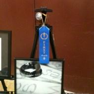Tulsa OCHEC Homeschool Convention 2012
