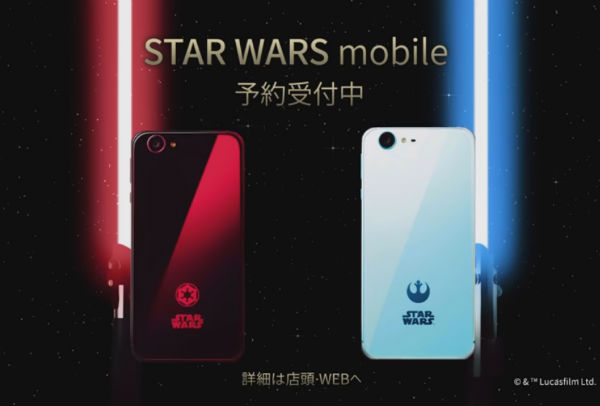 android-phones-for-avid-star-wars-fans