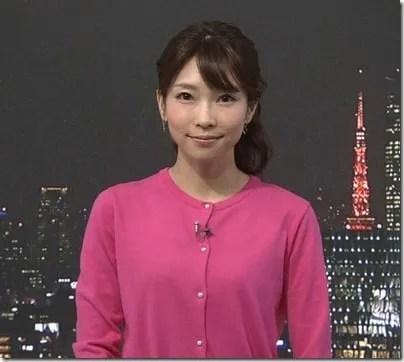 気象予報士寺川奈津美の身長やカップは?結婚したらニュース7は?