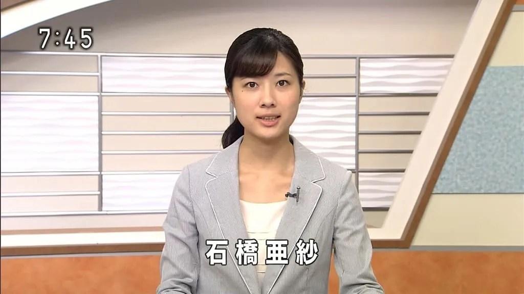 石橋亜紗の画像 p1_26