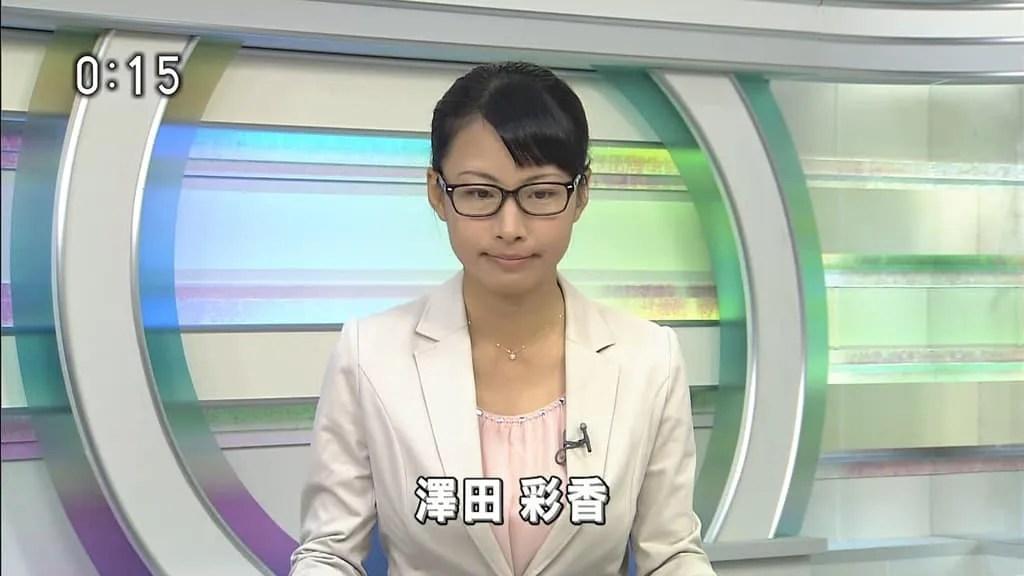 澤田彩香の画像 p1_18