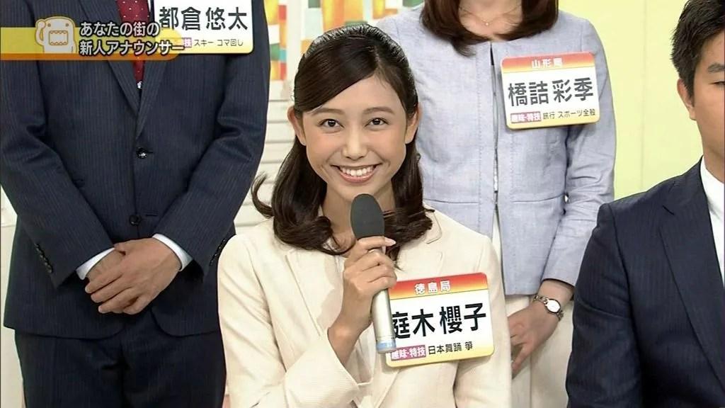 庭木櫻子の画像 p1_26