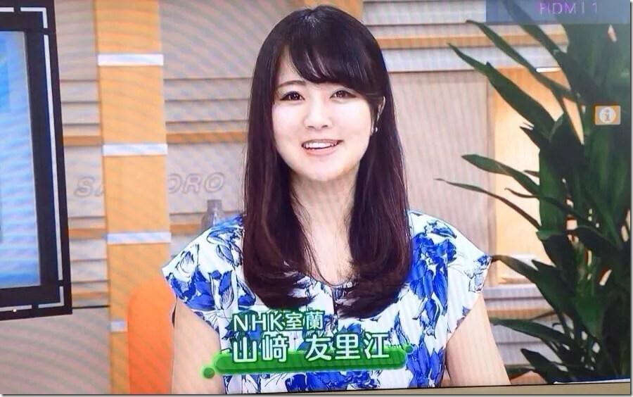NHK山﨑友里江アナ(室蘭)のカップは?文春新潮高田アナの可能性?