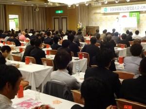 150人以上の参加者が集まった
