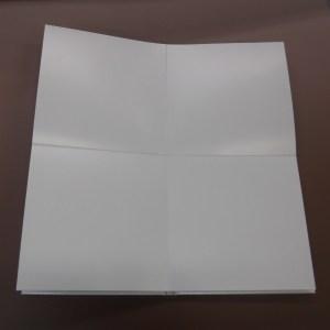 開いたページを天地に広げると倍のスペースになる