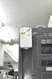VOC警報器XH―981G