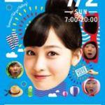 ポスターに合成された参加者の顔写真