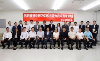 中国の政府関係者などの一行が、印刷業界における環境対策の調査・研究のために訪問した