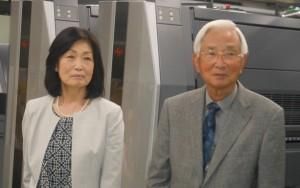 五十嵐社長(左)と有田会長