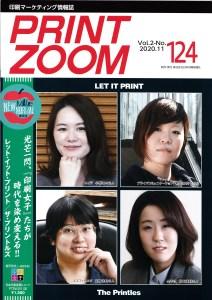 PZ124表紙