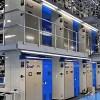 三菱重工機械システム、「DIAMONDSPIRIT」を沖縄タイムス社から受注 同社製新聞オフ輪を沖縄県内で初納入