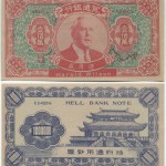 Hell Bank Note 1000000 Harold Wilson