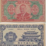 Hell Bank Note 1000000 Lyndon B Johnson