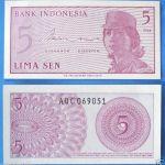 Indonesia 5 Lima