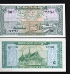 CAMBODIA 1 RIEL P4C 1956 BUNDLE BOAT PHNOM PENH THRONE UNC CURRENCY