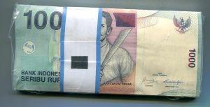 INDONESIA 1000 RUPEES 2009 P-NEW UNC Bundle 100 pcs