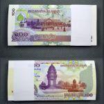 CAMBODIA 100 RIELS 2001 P 53 UNC Bundle