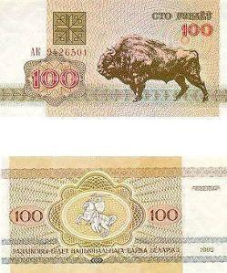 BELARUS 100 RUBLEI 1994 UNC p8