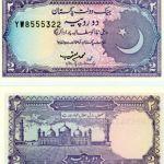 Pakistan P37 2 Rupee
